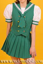 らびっと学園セーラー服シリーズ、緑